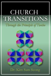 Church Transitions